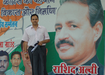Rashid Alvi, Congress